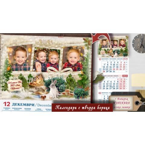 Календари с 3 Снимки и Горска Тема | Детски Арт Календари №11-1К