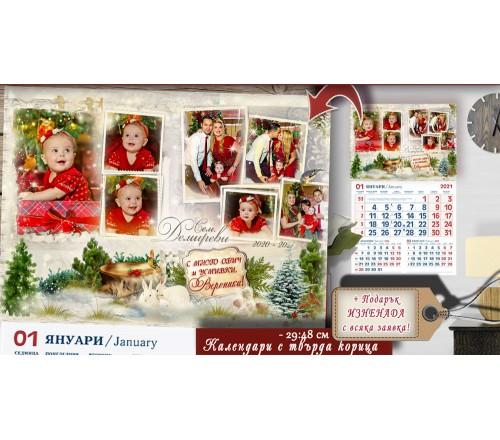 Календар с Колаж от 7 Снимки и Горска тема | Календари с твърда гланц корица №14-4К |  ☆.。.:* Коледни Подаръци