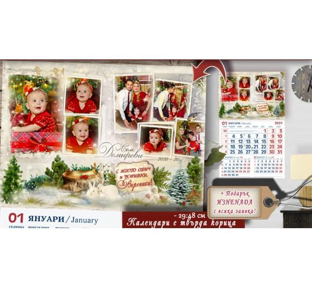 Горска тема☆.。.: Календари с Колаж от 7 Снимки | Календари с твърда гланц корица №14-4К