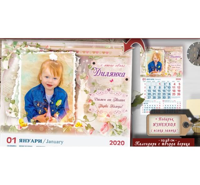 "Календари с Дизайн ""Lovely"" и Снимка :: №13-1К"