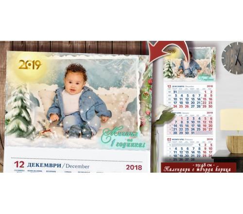 Коледен Календар с акцент върху Снимката в Рамка №11-1››176