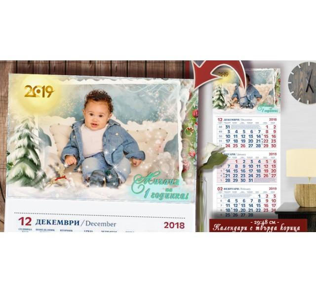 Коледен Календар с акцент върху Снимката в Рамка №11-1