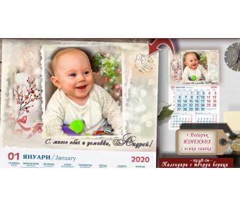 Календари с Портретна снимка в Рамка №11-1 - ☆.。.:* Коледни Арт Календари | Магнити | Фото Подаръци |