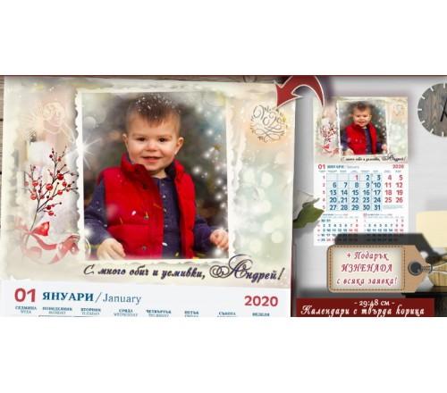 Календари с Портретна снимка в Рамка №11-1 - ☆.。.:* Коледни Арт Календари | Магнити | Фото Подаръци |››175