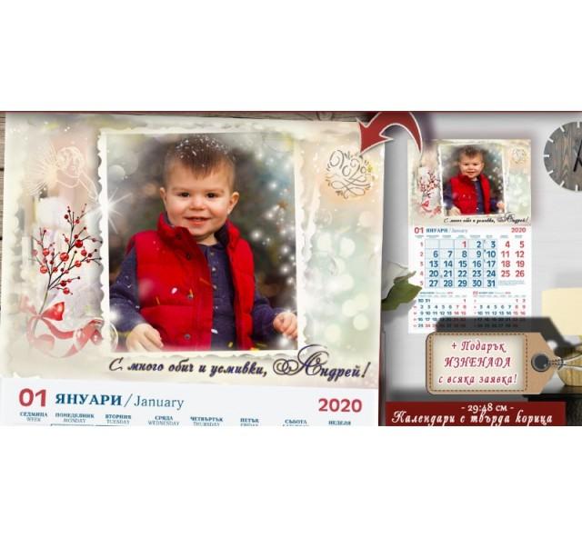 Календари с Портретна снимка в Рамка №11-1- Семейни Сувенири и Магнити със
