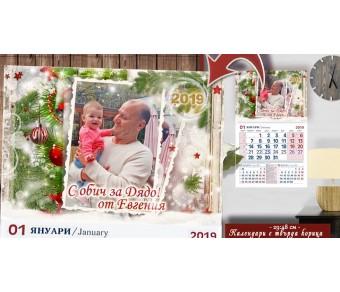 Календари с Рустик дизайн и Снимка :: Едносекционни Календари №11-1К - ☆.。.:* Коледни Арт Календари |