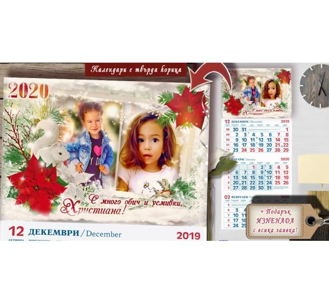 Фото Календари Дуо с Колаж от 2 Снимки :: Коледни Подаръци №13-2- Семейни