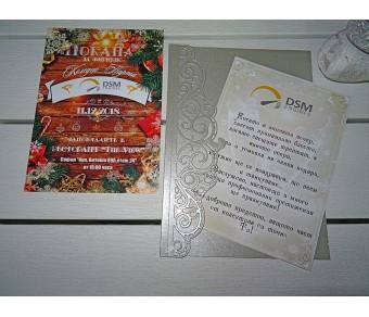 Покани в Коледен Плик с Рустик Дизайн и Текст по Избор №01-2П - ☆.。.:* Коледни Арт Календари | Магнити |