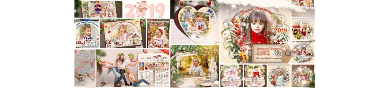 Коледни Рекламни Материали ☆.。.:Календари | Магнити |