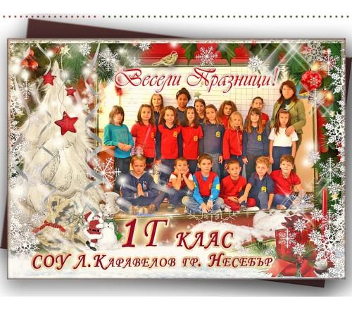 """Големи Фото Магнити """"Моята Група"""" :: Коледни Подаръци №01-2››54"""