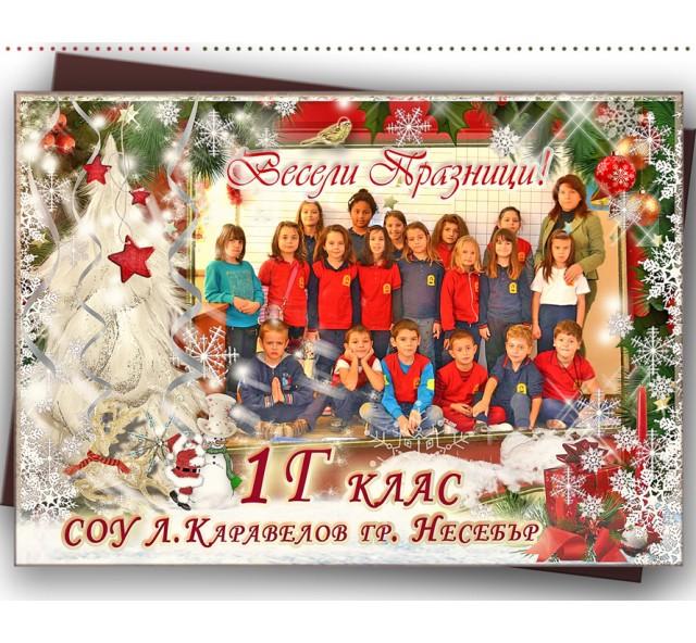 Големи Фото Магнити Моята Група :: Коледни Подаръци №01-2- Семейни Сувенири и Магнити със Снимка :: Дизайн Весела Коледа