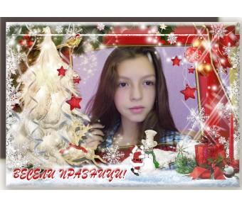 """Коледни Фото Магнити със Снимка и Дизайн """"Зимна Приказка"""" :: Модел №01-2"""