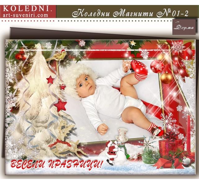 Коледни Фото Магнити със Снимка и Дизайн Зимна Приказка :: Модел №01-2- Семейни Сувенири и Магнити със Снимка :: Дизайн Весела Коледа