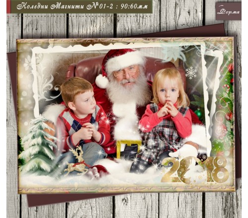 Коледни Фото Магнити с Акцент върху Снимката №01-2