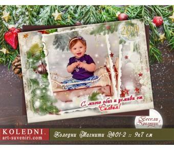 Магнити със Снимка и Рустик Коледен Дизайн :: Модел №01-2 - ☆.。.:* Коледни Арт Календари | Магнити | Фото