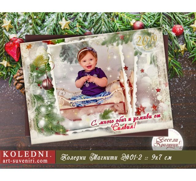 Магнити със Снимка и Рустик Коледен Дизайн :: Модел №01-2- Семейни Сувенири и Магнити със Снимка :: Дизайн Весела Коледа