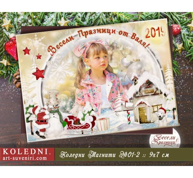 """Магнити със Снимка и Коледен Дизайн """"Зимни Слънца"""" №01-2"""