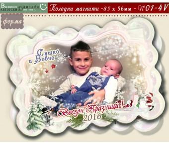 Коледни Магнити с къдрави страни - Обща Снимка :: №01-4V - ☆.。.:* Коледни Арт Календари | Магнити | Фото