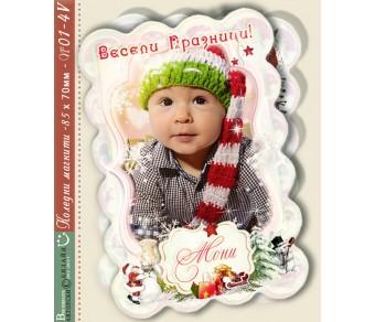 Коледни Магнити с Нежни цветове и Акцент върху Снимката :: Модел №01-4V