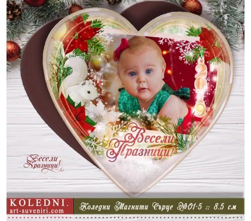 """Магнити Сърце с Дизайн """"Коледна Звезда"""" и Снимка №18-4››192"""