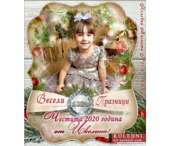 Магнити със Снимка и Послание в Елегантна Форма №01-6 - ☆.。.:* Коледни Арт Календари | Магнити | Фото