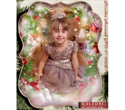 Големи Магнити с Елегантна Форма и акцент върху Снимката №01-6 - ☆.。.:* Коледни Арт Календари | Магнити |››123