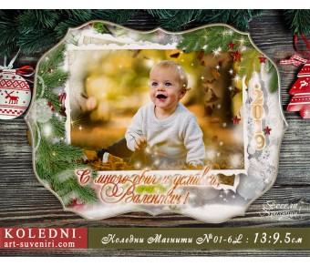 Големи Фото Магнити в Коледна Форма №01-6L - ☆.。.:* Коледни Арт Календари | Магнити | Фото Подаръци |