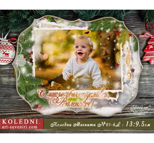 Големи Фото Магнити в Коледна Форма №01-6L- Семейни Сувенири и Магнити със Снимка :: Дизайн Весела Коледа