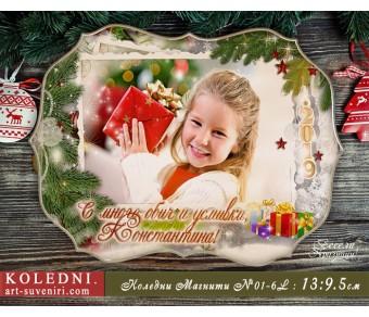 Големи Фото Магнити в Коледна Форма №01-6L
