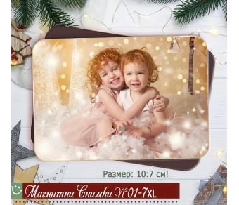 Магнитни Снимки без Дизайн със Заоблени ъгли :: Коледни Магнити №01-7XL
