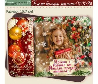 Фото Магнити с Коледен дизайн и Заоблени ъгли | Магнитни Снимки с Коледни Мотиви