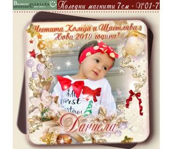 """Дизйн """"Бяла Приказка"""" и Вашата Снимка  :: Коледни Магнити със Заоблени Ъгли №01-7 - ☆.。.:* Коледни Арт"""