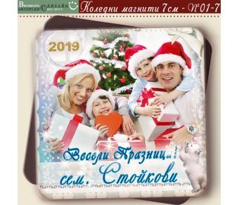 Коледни Магнити със Заоблени Ъгли и Дизайн Лейса №01-7 - ☆.。.:* Коледни Арт Календари | Магнити | Фото