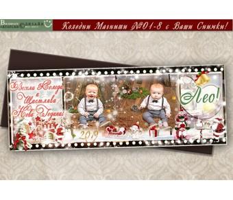 Кинолента Магнити с 2 Снимки :: Коледни Фото Подаръци №01-8 - ☆.。.:* Коледни Арт Календари | Магнити | Фото