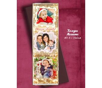 """Магнити """"Goldy"""" Серия от Снимки :: Коледни подаръчета №01-8"""