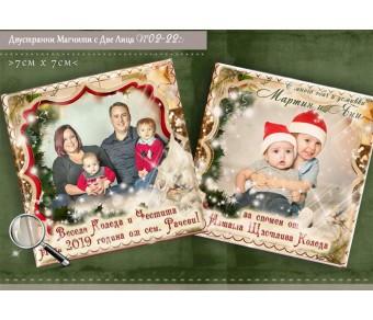 Двустранни Магнити с Коледни Мотиви и 2 снимки или Пожелание №02-22