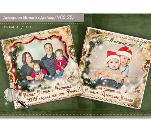 Двустранни Магнити с Коледни Мотиви и 2 снимки или Пожелание №02-22››75