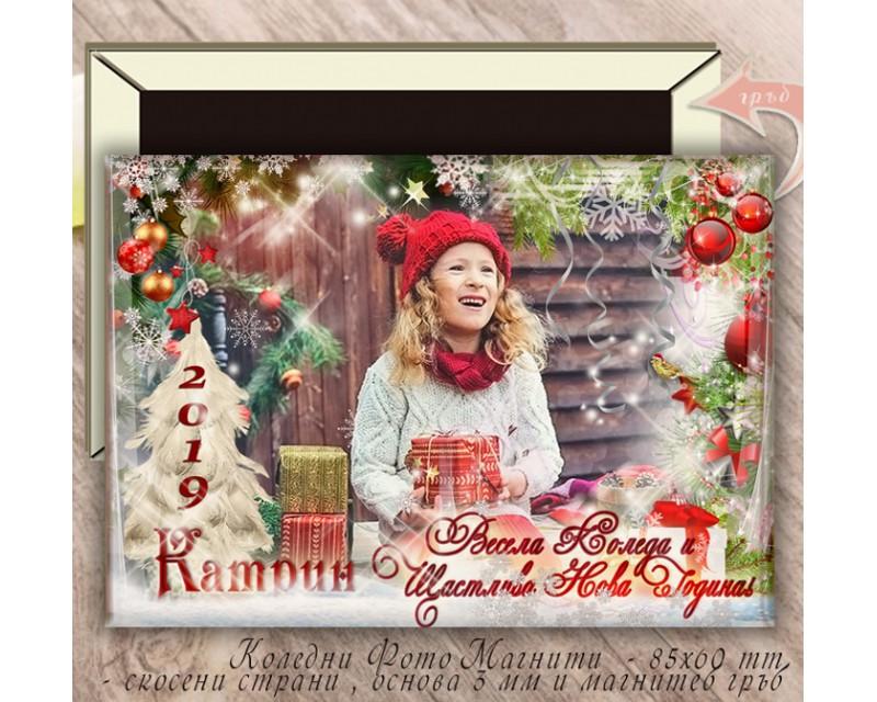 Твърди магнити със скосени страни и Коледен Дизайн №02-7