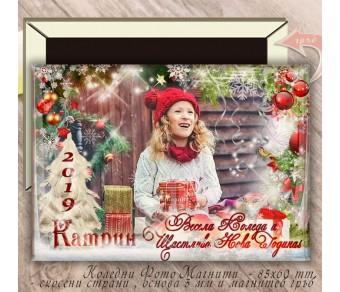 Твърди магнити със скосени страни и Коледен Дизайн №02-7 - ☆.。.:* Коледни Арт Календари | Магнити | Фото