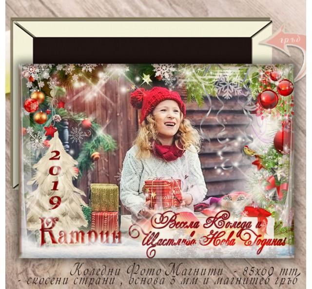 Твърди магнити със скосени страни и Коледен Дизайн №02-7- Семейни Сувенири и Магнити със Снимка :: Дизайн Весела Коледа