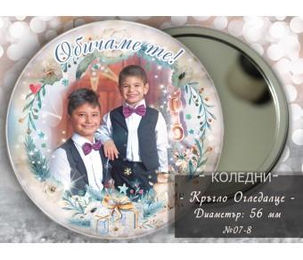 """Кръгло Огледалце със Снимка и Дизайн """"Viva"""" :: Коледни сувенири #07-8 - ☆.。.:* Коледни Арт Календари   Магнити  """