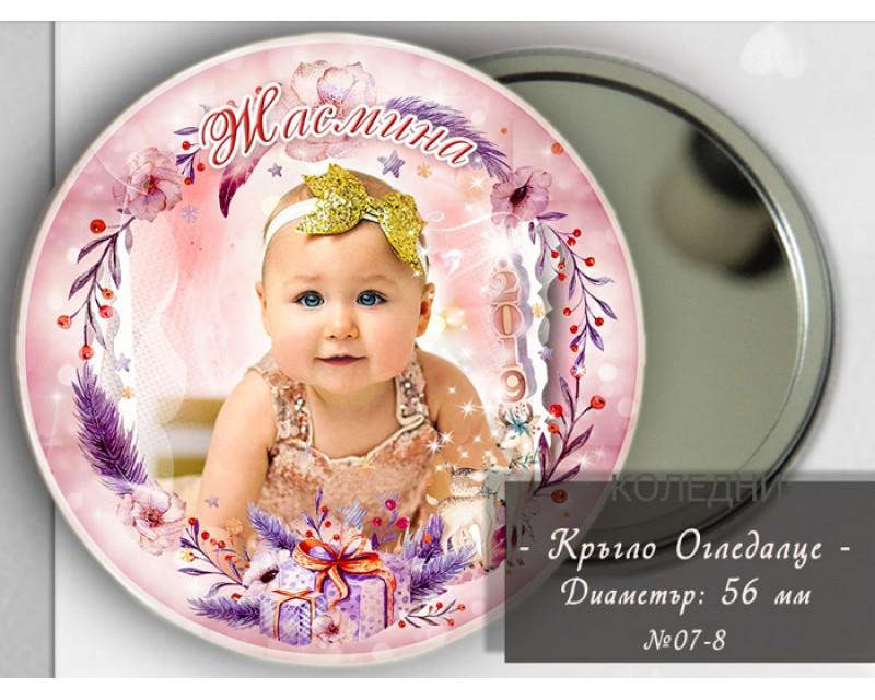 """Кръгло Огледалце със Снимка и Дизайн """"Viva"""" :: Коледни сувенири #07-8"""
