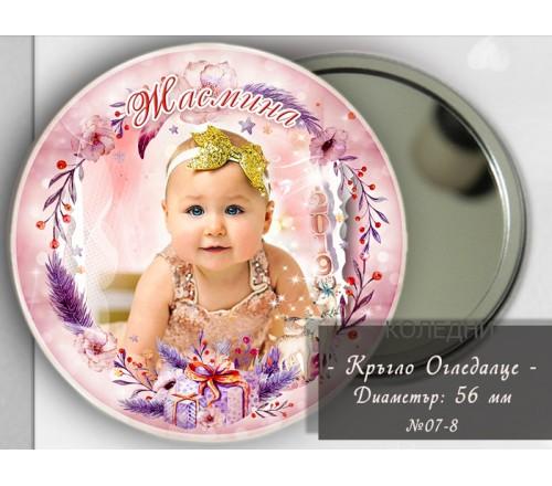 """Кръгло Огледалце със Снимка и Дизайн """"Viva"""" :: Коледни сувенири #07-8››149"""