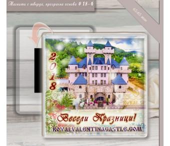 Рекламни подаръци :: Прозрачни Плексигласови Магнити за Хладилник №18-4 - ☆.。.:* Коледни Арт Календари |