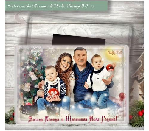 Магнити със Снимка и Коледни мотиви :: Прозрачни плексигласови магнити №18-4 - ☆.。.:* Коледни Арт››147