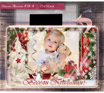Магнити със Снимка и Коледни мотиви :: Прозрачни плексигласови магнити №18-4
