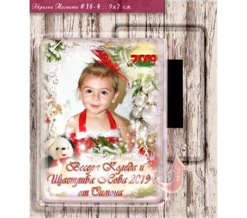"""Акрилни Фото Магнити """"TedyBear"""" :: Коледни Подаръци №18-4››111"""