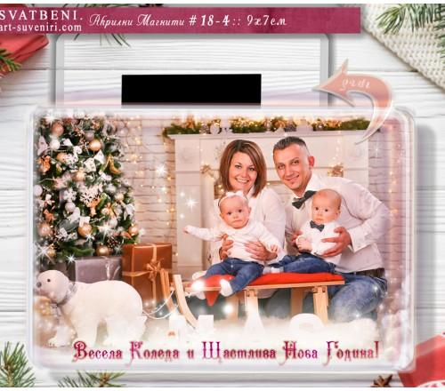 Магнити със Снимка и Коледни мотиви :: Прозрачни плексигласови магнити №18-4››147