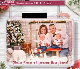 Магнити със Снимка и Коледни мотиви :: Прозрачни плексигласови магнити №18-4 - ☆.。.:* Коледни Арт