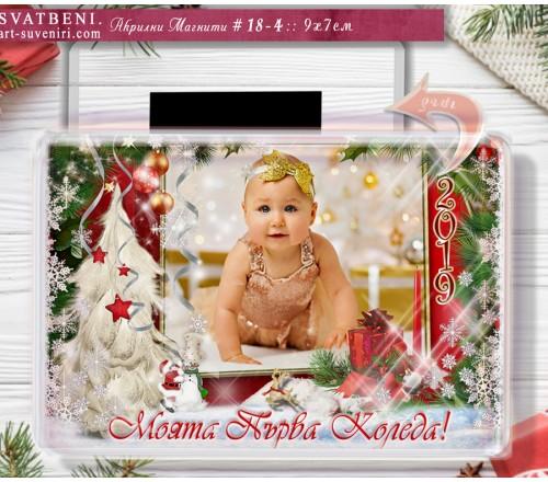 """""""Коледна Приказка"""" :: Прозрачни плексигласови магнити №18-4››155"""